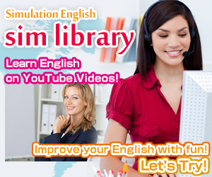 Simulation English