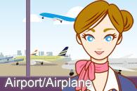 空港/飛行機の英会話