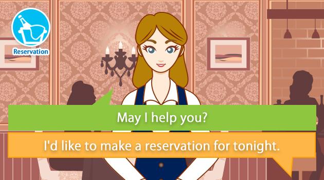 レストラン予約英会話ロールプレイ