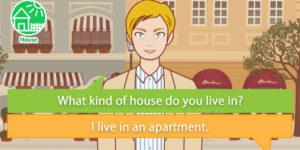 家・住まいについて話す英会話ロールプレイ